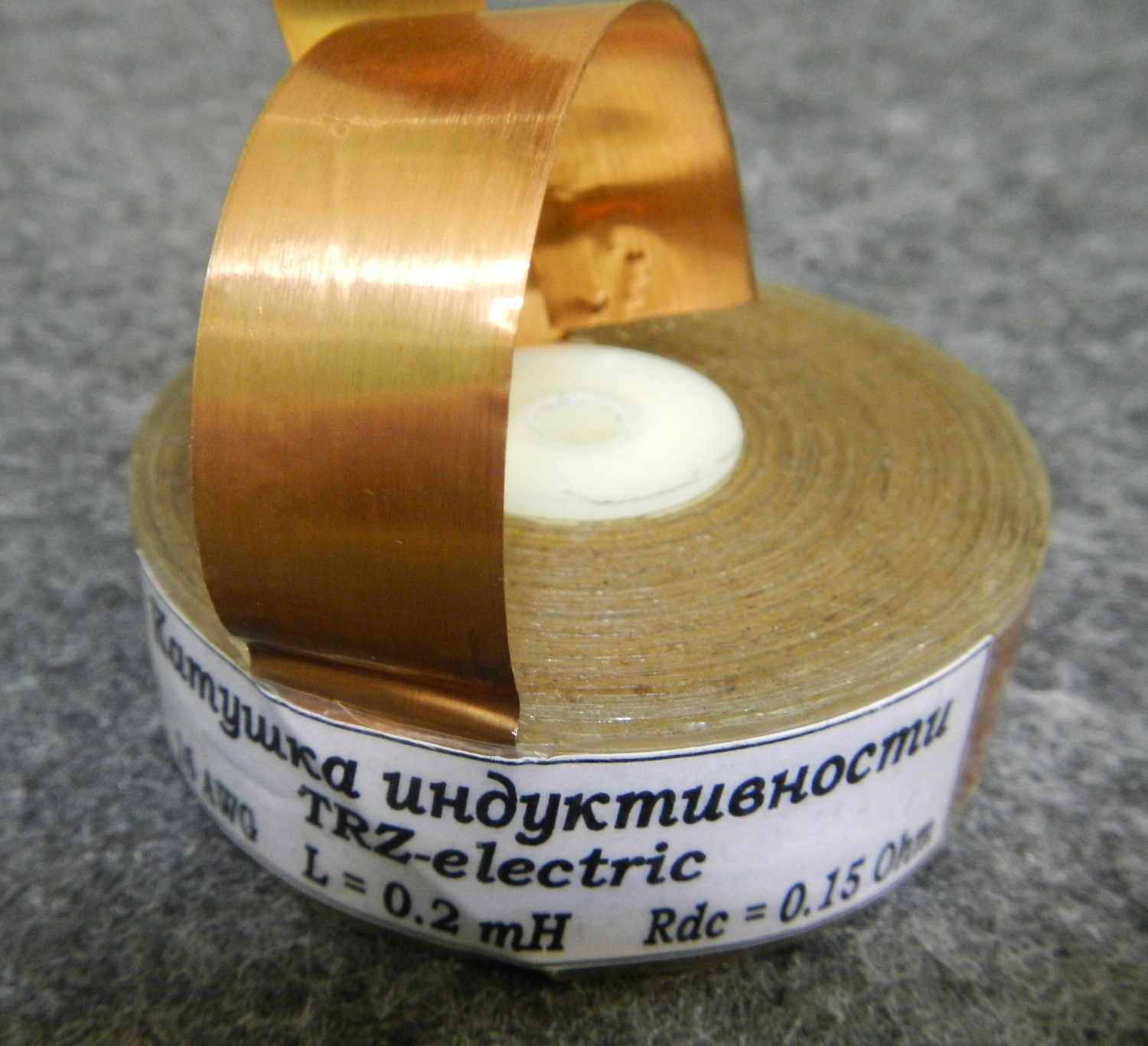 "<span style=""font-weight: bold; font-style: italic;"">Катушка индуктивности 16AWG 0.2mH Rdc 0.15 Ohm</span>"